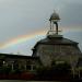 Rainbow Luzern